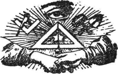 illuminati, bill cooper