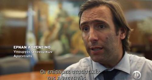 """""""Me quiero ir"""": papelón de Lorenzino con una periodista griega"""